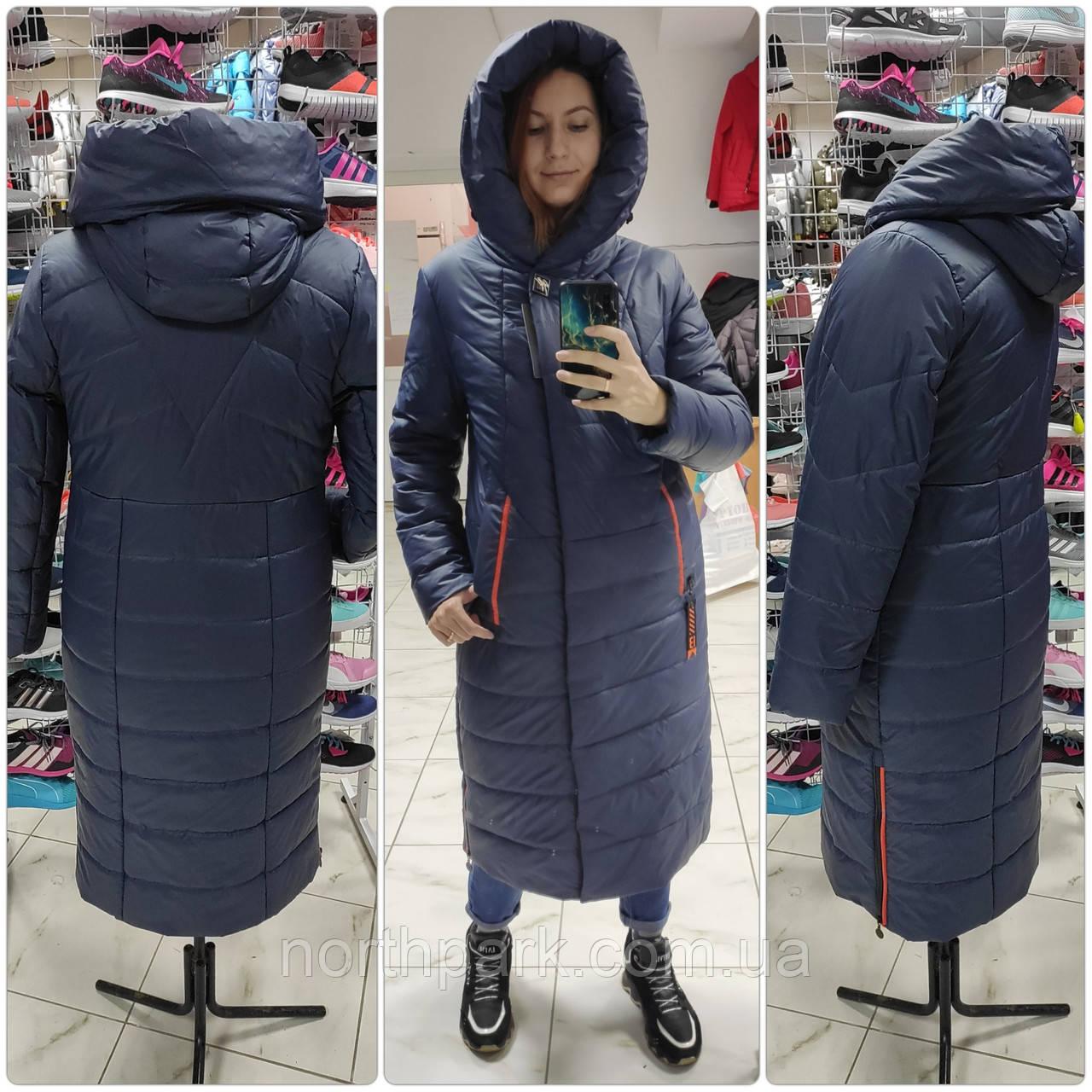 """Зимове довге пальто """"Леді"""", синє"""
