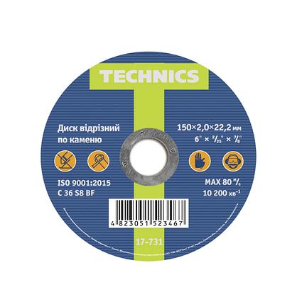Диск отрезной Technics по кирпичу и камню 150 х 2.0 х 22 мм (17-731), фото 2
