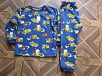 Пижама для мальчиков  5-6 лет    6-7 лет    Турция  интерлок