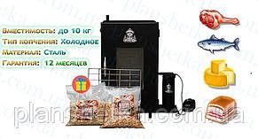 Коптильня холодного копчення з конденсатозбірників ТМ ДК