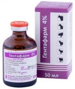 ГЕНТАФАРМ 4% инъекционный для лечения желудочно-кишечных заболеваний, 50 мл