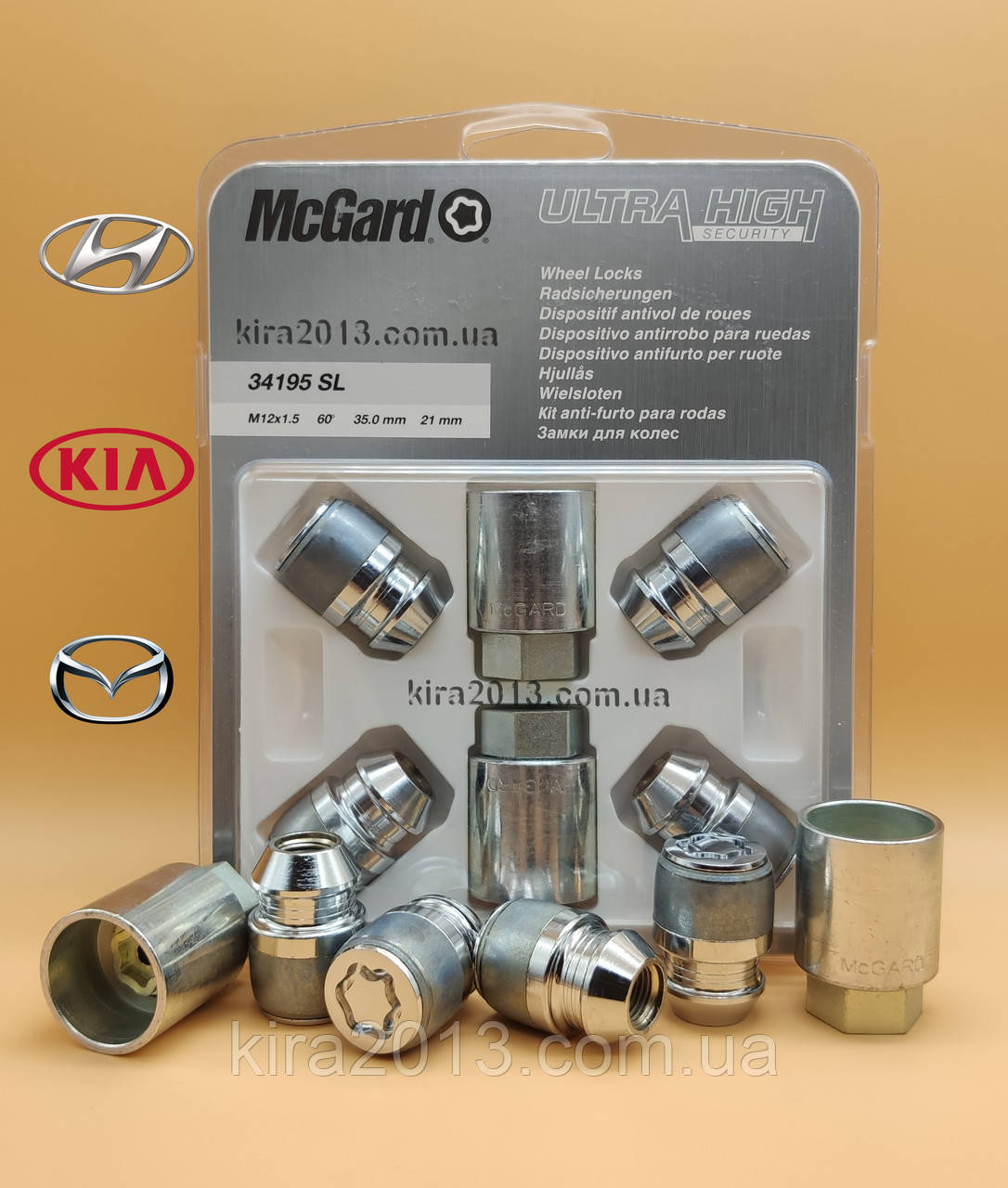 Секретки McGard 34195 SL Hyundai Kia Mazda Chevrolet Daihatsu Ford Toyota. Секретные гайки М12х1,5 конус, 35мм