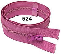 Блискавка Темно рожева №5 75см тракторна одинарна роз'ємна