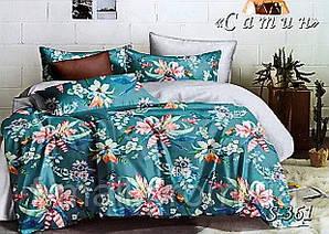 Комплект постельного белья Тет-А-Тет ( Украина ) Сатин семейное (S-361)