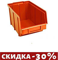 Ящик для метизов Wave - 350 х 210 х 200 мм, цветной 5 шт.