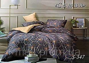 Комплект постельного белья Тет-А-Тет ( Украина ) Сатин семейное (S-347)