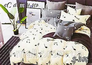 Комплект постельного белья Тет-А-Тет ( Украина ) Сатин семейное (S-166)