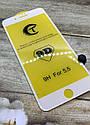 Защитное стекло на iPhone 8 plus захисне скло Premium качество (белая рамка), фото 2
