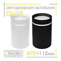 Накладной алюминиевый LED светильник GU10 ML308 Feron акцентный под сменную лампу черный, фото 1