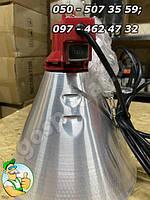 Рефлектор отражатель инфракрасных ламп для обогрева S 1005