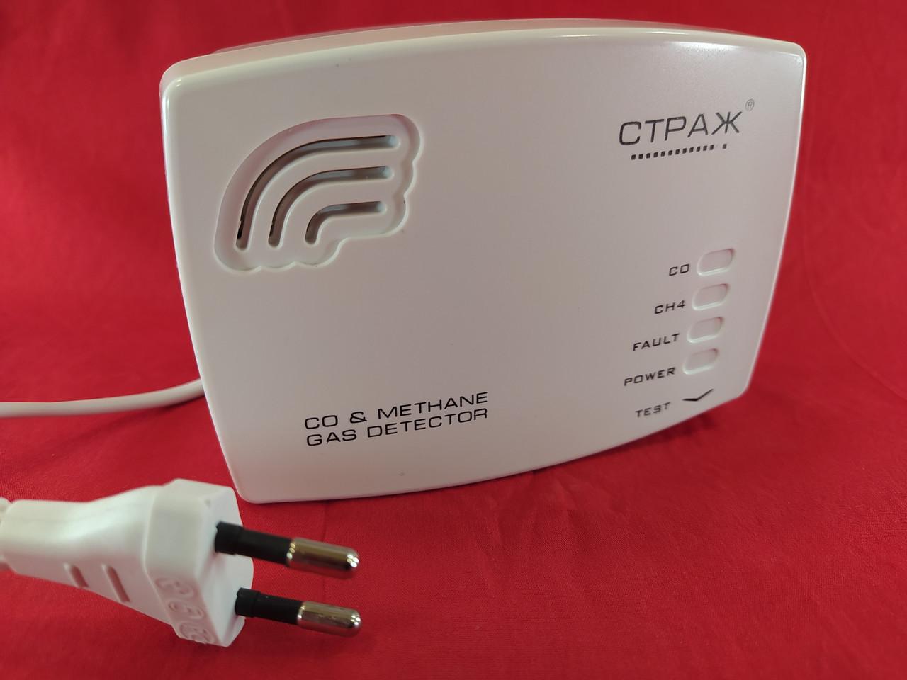 Сертифікований сигналізатор газу Чадний (СО) і Метан (СН4) Україна