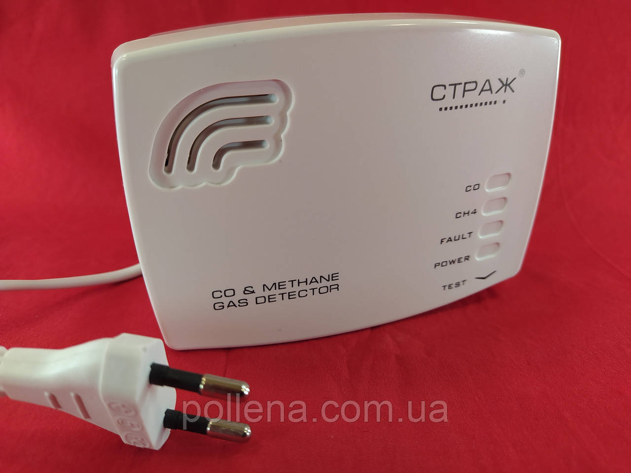 Сертифицированный сигнализатор газа Угарный (СО) и Метан (СН4) Украина