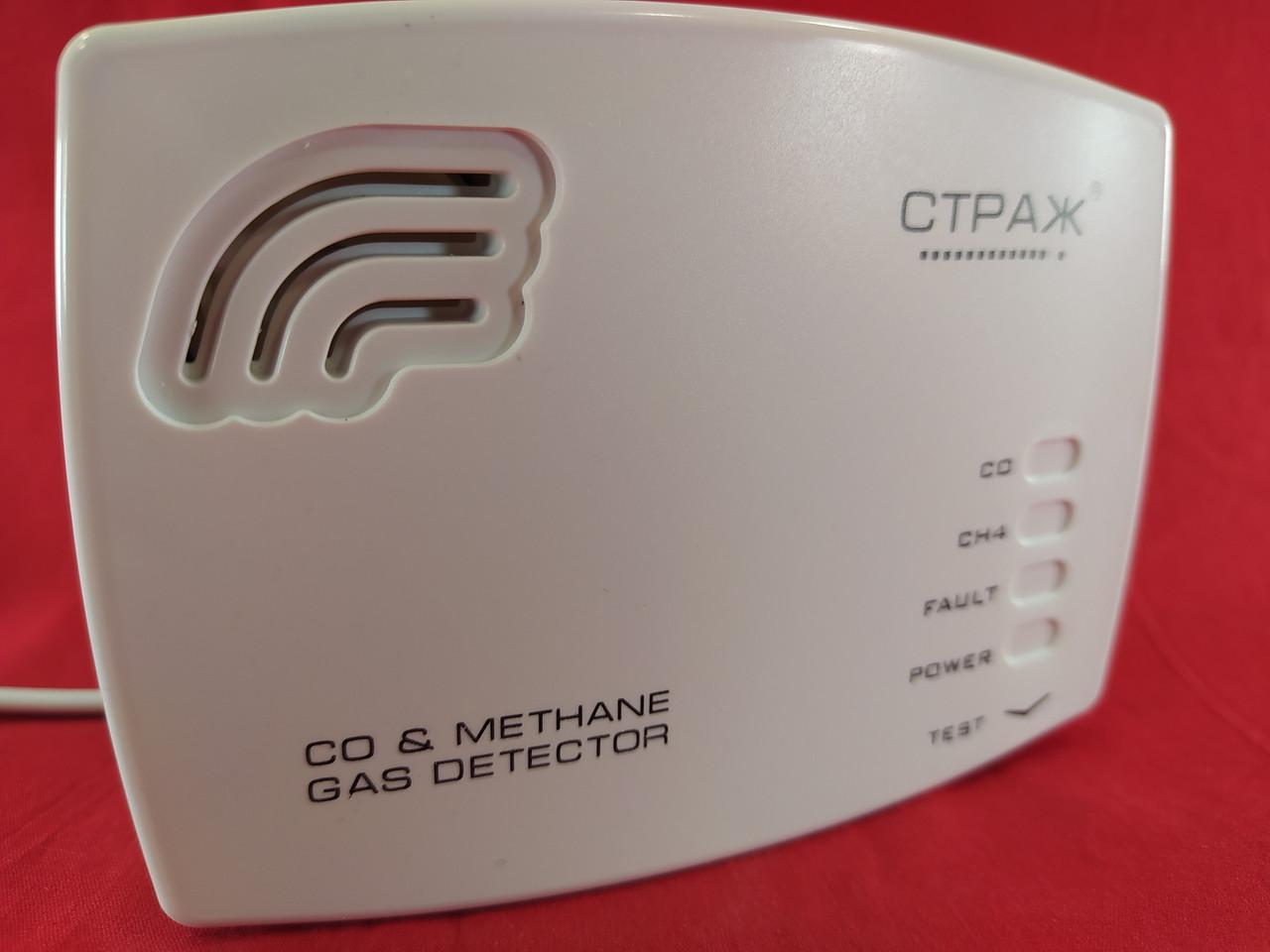 Сигнализатор газов с выходами на клапан 220В