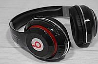 Наушники беспроводные Bluetooth Monster Beats TM-13 с mp3 + FM радио чёрные, фото 6