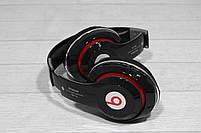Наушники беспроводные Bluetooth Monster Beats TM-13 с mp3 + FM радио чёрные, фото 4