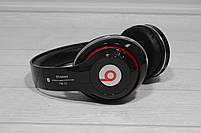 Наушники беспроводные Bluetooth Monster Beats TM-13 с mp3 + FM радио чёрные, фото 5