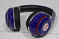 Наушники беспроводные Bluetooth Monster Beats TM-13 с mp3 + FM радио синие, фото 2