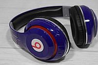 Наушники беспроводные Bluetooth Monster Beats TM-13 с mp3 + FM радио синие, фото 4