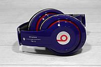 Наушники беспроводные Bluetooth Monster Beats TM-13 с mp3 + FM радио синие, фото 5