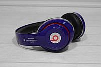 Наушники беспроводные Bluetooth Monster Beats TM-13 с mp3 + FM радио синие, фото 6