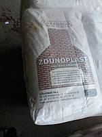 Печная термостойкая смесь Zdunoplast (Польша)