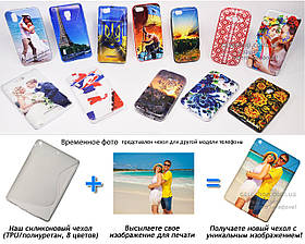 Печать на чехле для Samsung Galaxy Tab S7 Plus