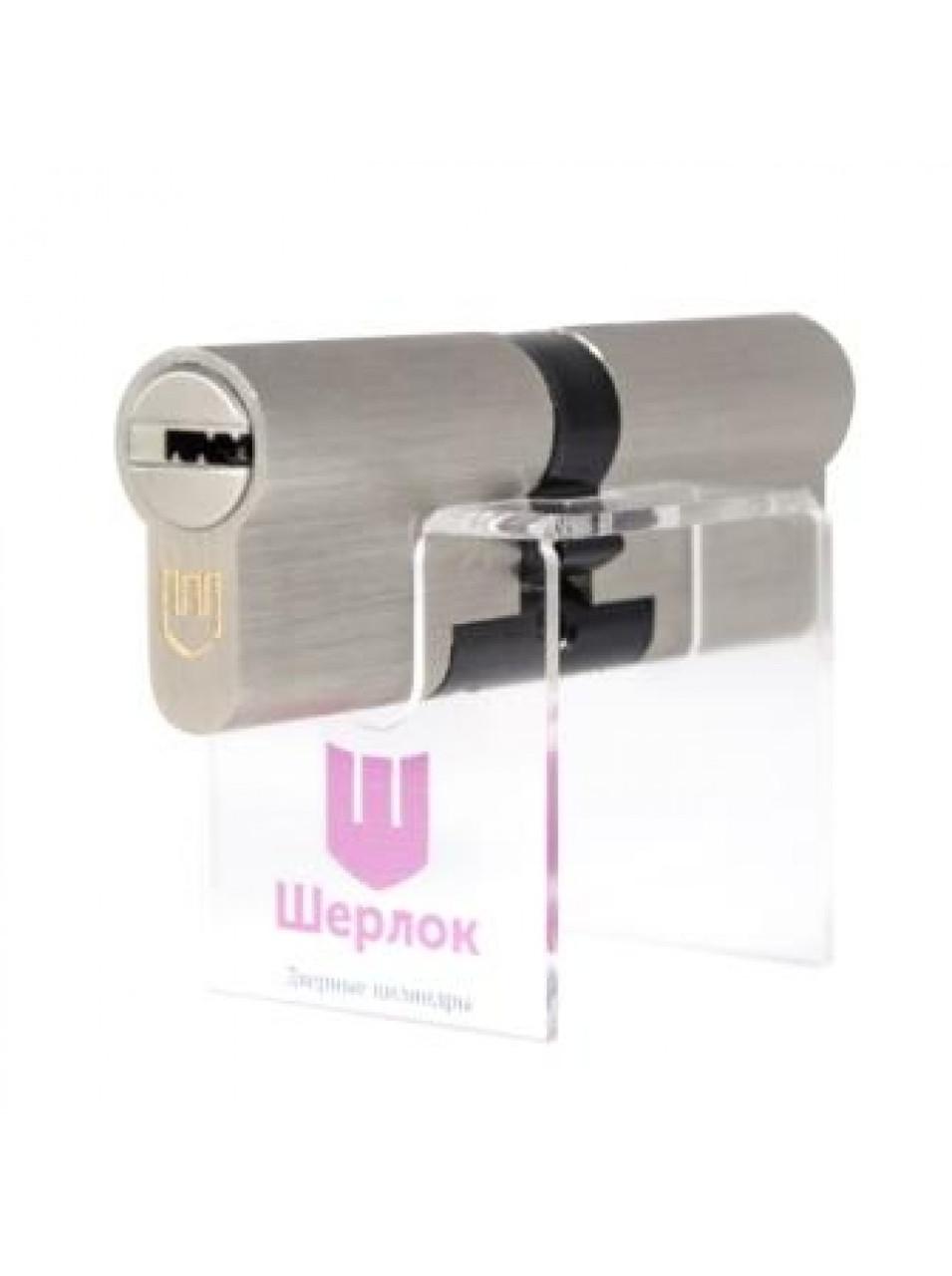 Цилиндр замка Шерлок HK 100 (50Х50)-SN