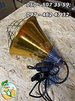 Рефлектор отражатель инфракрасных ламп для обогрева S 1021