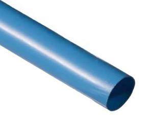 Термоусадочна трубка 4mm синя (1м)