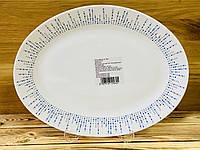 Блюдо овальное стеклокерамическое 33 см Larah Plano Pulse Borosil