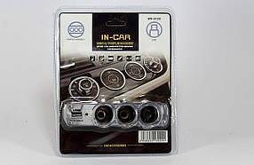 Автомобільний трійник 0120