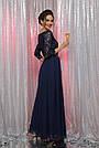 Нарядное синее платье с гипюром длинное, фото 2