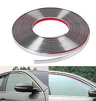 Молдинг лента для авто Хром ширина 12 мм Защитная Наклейка для кузова автомобиля на скотче автомобильном
