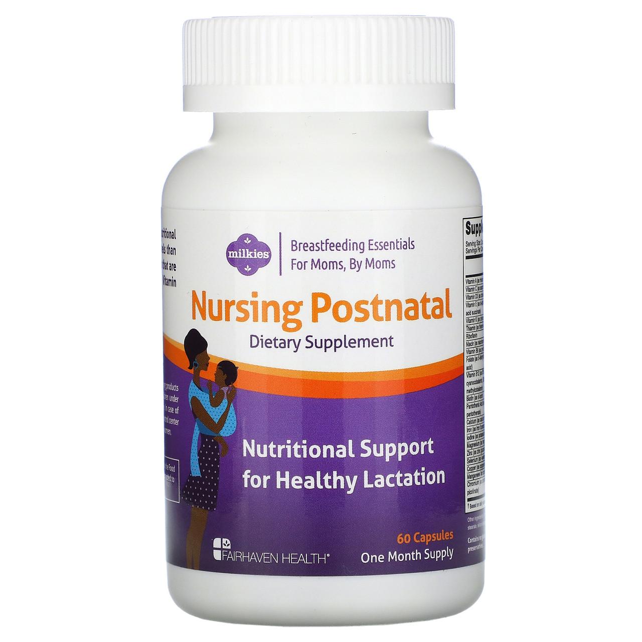 Мультивитамины для кормящих женщин, 60 капсул, Fairhaven Health