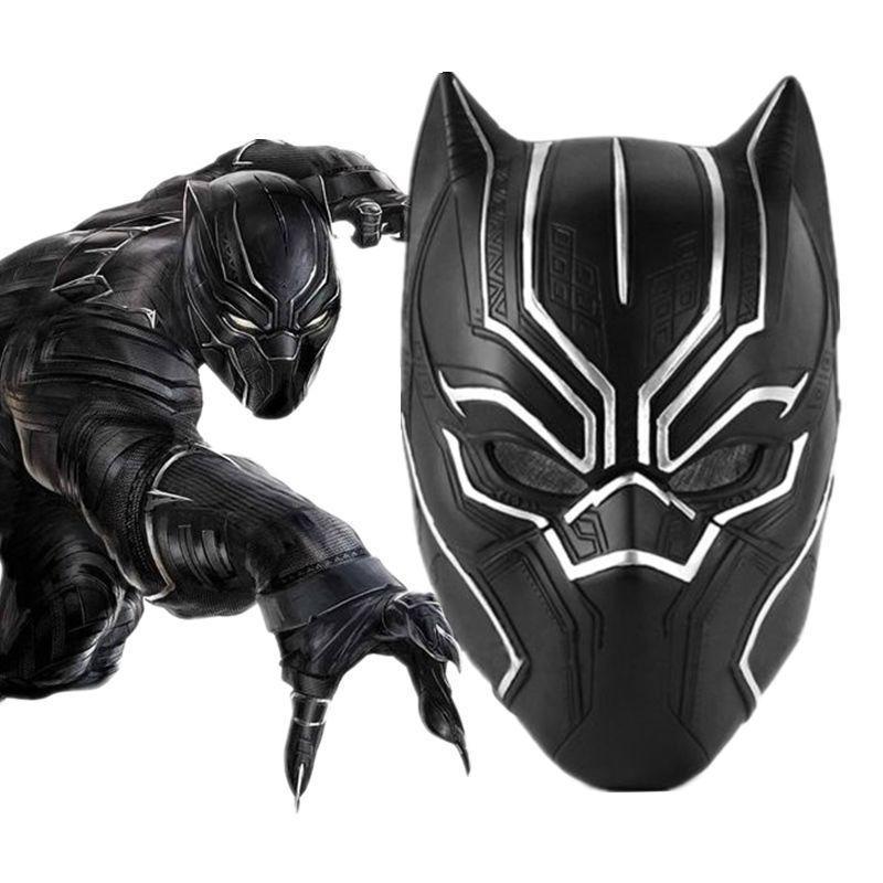 Маска латексная Чёрная Пантера - Black Panther, MARVEL
