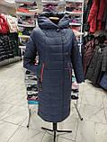 """Зимове довге пальто """"Леді"""", синє, фото 2"""