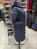 """Зимове довге пальто """"Леді"""", синє, фото 3"""