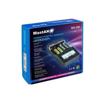 """Зарядное устройство MastAK MTL-500 """"Инженер"""""""