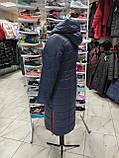 """Зимове довге пальто """"Леді"""", синє, фото 5"""