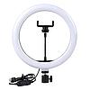 Свет кольцевой Selfie Ring Fill Light D=26 см Кольцевая лампа 5500K - 3200К 3 Режима освещения, фото 3