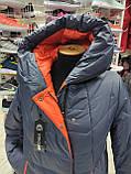 """Зимове довге пальто """"Леді"""", синє, фото 6"""