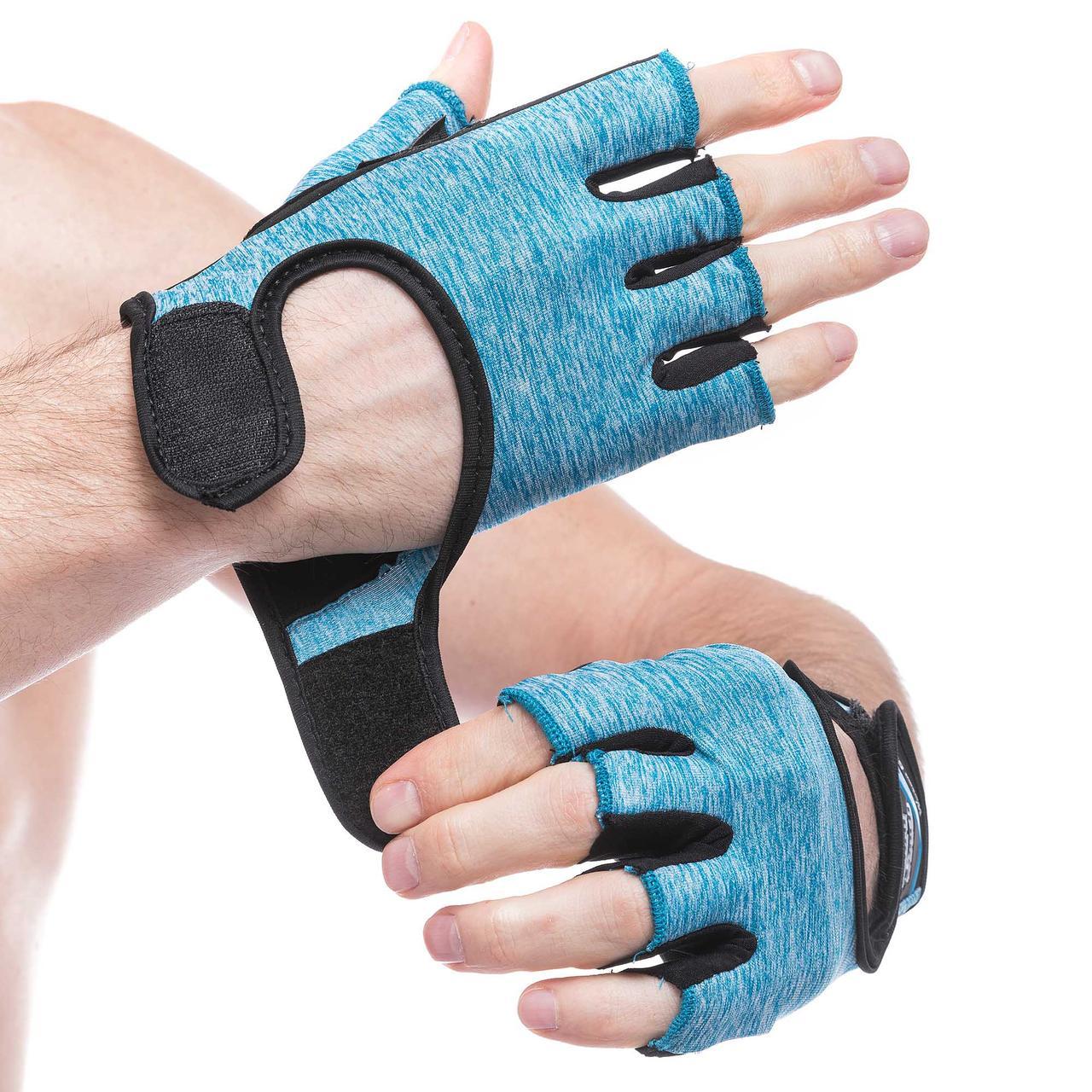 Перчатки для фитнеca HARD TOCH FG-008, размер L