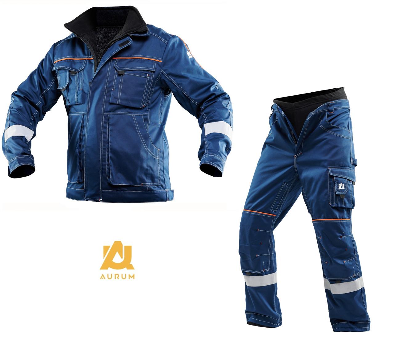 Костюм рабочий утепленный защитный AURUM 4S BLUE Куртка+Брюки на утепленной подкладке (спецодежда, флис)