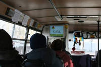 Реклама в/на транспорте