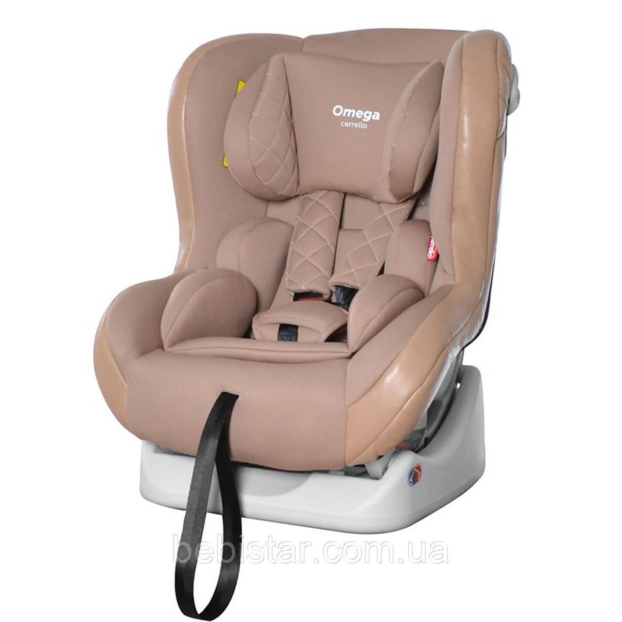 Автокресло детское с рождения до 4 лет (0-18кг) бежевое с наклоном для сна Carrello Omega CRL-11806 Beige Lion
