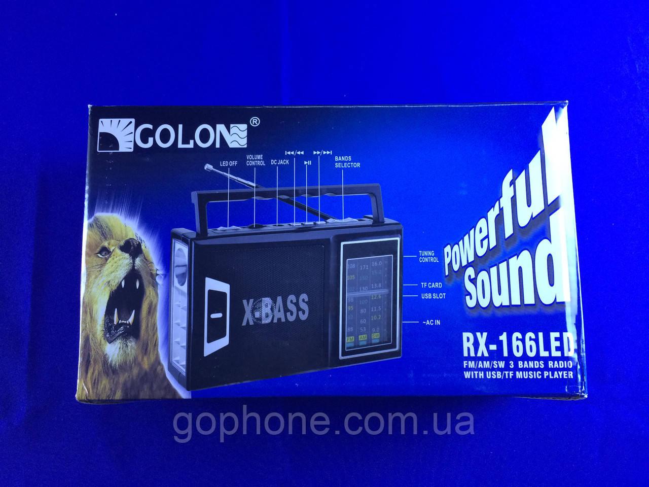 Современный Радио Фонарь Golon RX 166 LED