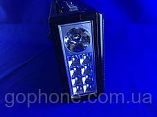 Современный Радио Фонарь Golon RX 166 LED, фото 3