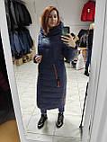 """Зимове довге пальто """"Леді"""", синє, фото 10"""