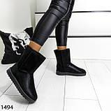 Угги женские зимние черные А1494, фото 3