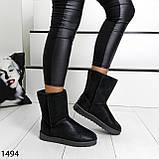 Угги женские зимние черные А1494, фото 4